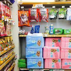 「ペット用品売り場🐶」 【ドラッグストア一本堂 日暮里店】の自慢のペット用品売り場を紹介します! ペットフードやジャーキーからわんちゃんのノミ・マダニ対策用品まで、 豊富に取りそろえております✨ どうぞ、一本堂へ足をお運びくださいませ。  #一本堂 #IPPONDO #since1910 #創業明治43年 #ドラッグストア #drugstore #ペット #犬 #猫 #愛犬 #ペット用品 #ワンコ #動物 #dog #dogstagram #イヌスタグラム #ペットフード #ドッグフード #おやつ #いぬ #犬好き #ペットシーツ #猫砂 #ペティグリー #ドライフード #cat #ウェットフード #東京 #日暮里 #日暮里店