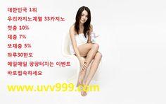 #우리카지노 33카지노 { U V V 999.COM}사이트 : 대한민국 1위 우리카지노계열 33카지노