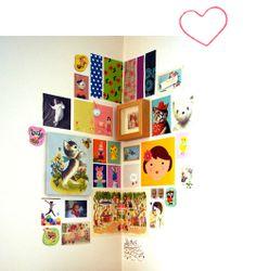Studio ToutPetit: walls