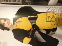 Leather corset belt, Monica Chiang