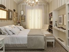 Espelhos no quarto de casal: veja as formas de usar e decorar. Blog Achados de Decoração