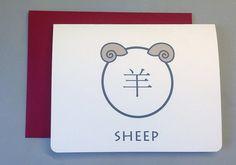 Khaki/Dark Grey/White Sheep Chinese New Year A2 by RatDogInk, $3.75