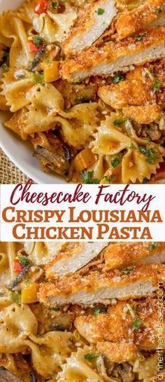 WE LOVE THIS Copycat Cheesecake Factory Louisiana Chicken Pasta!