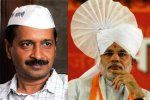 Breaking Newsstream: Indian activist: Narendra Modi and Arwind Kejriwal...