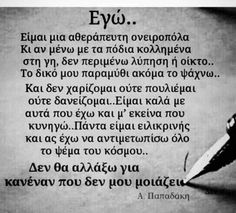 Picture Quotes, Love Quotes, Inspirational Quotes, Feeling Loved Quotes, Love Actually, Crazy Girls, Live Laugh Love, Greek Quotes, Word Out