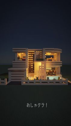 How to build Pure White Modern House - Minecraft Minecraft Modern Mansion, Minecraft House Plans, Easy Minecraft Houses, Minecraft House Tutorials, Minecraft Room, Minecraft City, Minecraft House Designs, Minecraft Construction, Minecraft Blueprints