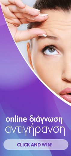 CRYOLIPOLYSIS Home Use   Beauty Home Clinic Clinic, Velvet, Movie Posters, Beauty, Film Poster, Beauty Illustration, Billboard, Film Posters