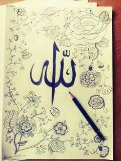 . Allah Calligraphy, Arabic Calligraphy Art, Calligraphy Letters, Caligraphy, Mecca Wallpaper, Name Wallpaper, Beautiful Art Pictures, Muslim Pray, Love In Islam