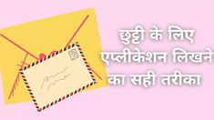 this is a best website for biography in hindi,this website include gretest personality biography,cricketers biograpby,actor biography,singer biography Biography, Cricket, Personality, Singer, Actors, Website, Cricket Sport, Singers, Biography Books