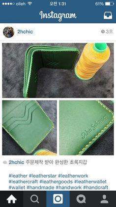 주문제작으로 만든 가죽 지갑  LeatherStar 2HCHIC