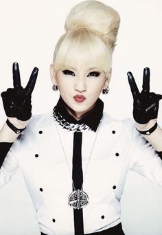 Lee Chaerin - CL of 2NE1