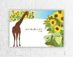 May you be a happy summer. Happy Summer, New Work, Moose Art, Greeting Cards, Profile, Behance, Japan, Gallery, Check