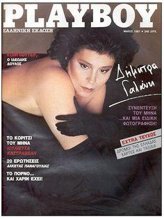 Playboy, Old Greek, Hugh Hefner, Cover Pages, Vintage Photos, Ads, History, Retro, Kiosk