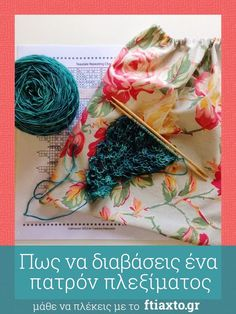 Knitting Videos, Knitting For Beginners, Knitting Stitches, Crochet Boarders, Crochet Patterns, Crochet Poncho, Crochet Hats, Vogue Knitting, Crochet Round