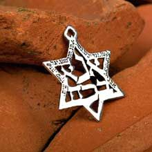Ana Becoach Silver An Excellent Tool for Protection, Healing, and Balancing Jewel's Intention: Bring good health and success to your life Size:	2.5cm/2.5cm -  1Inch/1Inch Metal:	Solid Sterling Silver 925 Price:	$78 Click on the image to purchase