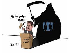كاريكاتير صحيفة الراية (قطر)  يوم الإثنين 2 مارس 2015  ComicArabia.com  #كاريكاتير