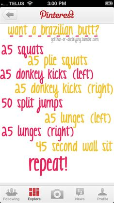 Bubble butt workout - I have to learn what these are. lol.