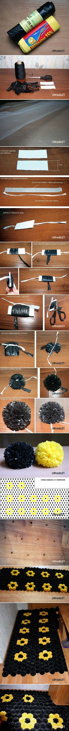 black polythin pom-pom carpet-Tutorial