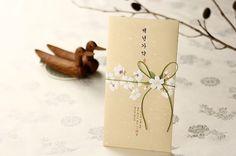 백년가약 Korean invitation cards