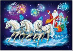 Новогодняя тройка лошадей - открытки. Обсуждение на LiveInternet - Российский Сервис Онлайн-Дневников
