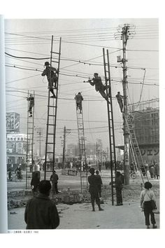 Old school #ladder #safety #flashbackfriday At least the ladders were wooden I guess