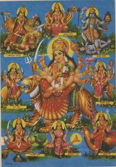 Durga Vintage Indian Devotional Print by EasternImage on Etsy