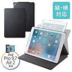【新商品】9.7インチiPad Proを保護する、画面と背面を守る手帳型ケース。フラップ開閉と画面のON/OFFが連動。縦置き・横置きスタンドとして使用できる360度回転可能な保護ケース。iPad Air 2にも対応。【WEB限定商品】