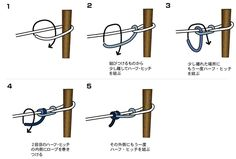 Best Picture For Camping Knots For Your Taste You are looking for something, and it is going to tell you exactly what you are looking for, and you didn't find that picture. Camping Survival, Survival Skills, Camping Tools, Wilderness Survival, Tarp Shelters, Rope Knots, Diy Clothes Videos, Napkin Folding, Camping Life