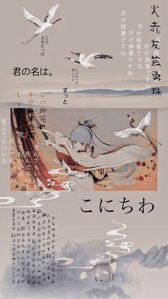 Aesthetic Desktop Wallpaper, Anime Scenery Wallpaper, Cute Anime Wallpaper, Wallpaper Iphone Cute, Aesthetic Backgrounds, Wallpaper Backgrounds, Ios Wallpapers, Pretty Wallpapers, Animes Wallpapers