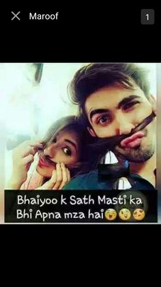 Mirchi I miss u 😢 Brother Sister Relationship Quotes, Brother Status, Brother Sister Love Quotes, Cute Family Quotes, Brother Sister Photography, Girly Quotes, Fun Quotes, Sibling Quotes, Teen Girl Photography