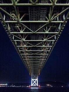 Pearl Bridge, Akashi Kaikyō Bridge, Awaji, Hyogo, Japan