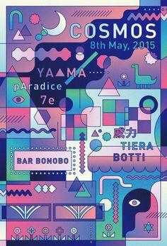 Japanese Poster: Cosmos. Asuka Watanabe. 2015
