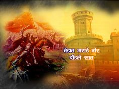 Android Shivaji Maharaj HD Wallpaper #MaharashtraDay #MarathiDay #ShivajiMaharaj #JayMaharashtra #GarjaMaharashtra