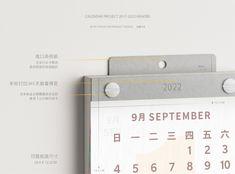 Calendar Design, Header, Projects, Log Projects, Blue Prints