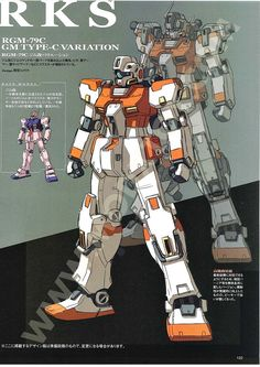 "The RGM-79C GM Type C ""Wagtail"" (aka GM Type C, ""Wagtail"") is a custom general purpose mobile suit, it is an improved version of the RGM-79C GM Type C [Keraunos Squad]. It first appeared in Advance of Zeta: The Traitor to Destiny. The RGM-79C GM Type C ""Wagtail"" is a custom mobile weapon used by an anti-Titans organization Keraunos and piloted by Van Asiliaino. The ""Wagtail"" is a further upgrade of the Keraunos GM Kai, made with parts provided by a myst..."