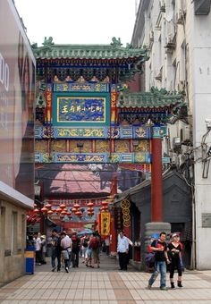 Food street in Wangfujing Shopping centre, in the heart of Beijing. by All Things Chinese  Cool Places To Visit, Places To Go, Beijing Food, Hutong Beijing, Beijing China, China Travel, China Trip, Chinese Architecture, Chinese Culture