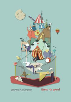 Paper Childhood on Behance