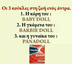 Motivational Quotes, Inspirational Quotes, Funny Greek, Funny Qoutes, Funny Vines, Beach Photography, True Words, Beautiful Images, Barbie Dolls