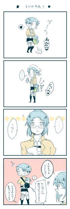 Hanji, Levi, and puppy Eren // AOT