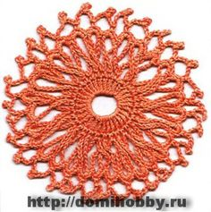 Openwork free crochet motifs