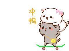 Cute Cartoon Pictures, Cute Love Pictures, Cute Love Cartoons, Cute Panda Wallpaper, Cute Disney Wallpaper, Cute Cartoon Wallpapers, Chibi Cat, Cute Chibi, Anime Chibi