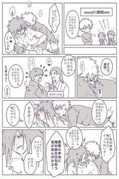 Obito,hashirama, Tobirama x madara ( Rund 1 ) Naruto Kakashi, Madara Uchiha, Anime Naruto, Tenten Y Neji, Naruto Comic, Naruto Cute, Naruto Funny, Naruto Shippuden Anime, Otaku Anime
