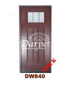 Dark Walnut Exterior Fiberglass Door | Darpet Interior Doors for Chicago Builders ://