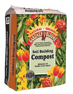 Gardner Bloome Soil Building Compost - Helps break up clay soils, improves drainage, promotes healthy root growth & adds valuable micro-nutrients to the soil.