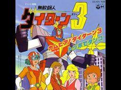 Daitarn 3 (sigla JAP. opening) 1978