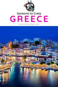 Greece Travel Blog: If Crete and Santorini are both on your travel itinerary for Greece, this guide is for you. Here is how to get from Crete to Santorini or from Santorini to Crete. We have covered all your options (and costs) to go by plane, ferry or by an organized tour. #Santorini #Crete #Greece #GreeceTravel