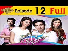 Guriya Rani Episode 12 Full on ARY Digital
