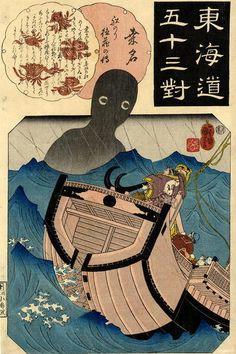 """This 1845 ukiyo-e woodblock print by artist Utagawa Kuniyoshi tells the story of Kawanaya Tokuzo, a sailor who gets caught in a storm while out sailing. During the storm an Umibōzu or """"Sea Mo…"""