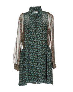 PHILOSOPHY DI LORENZO SERAFINI . #philosophydilorenzoserafini #cloth #dress #top #skirt #pant #coat #jacket #jecket #beachwear #