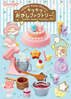 #Sanrio Re-Ment Little Twin Stars sweets factory http://ebay.to/1ssRDjm